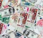 Les salaires des fonctionnaires en alg rie relev s - Grille des salaires des fonctionnaires ...